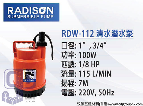 """中國""""RADISON""""-1吋/3-4吋低水位潛水泵(清水)-220V-RDW112(AE)"""