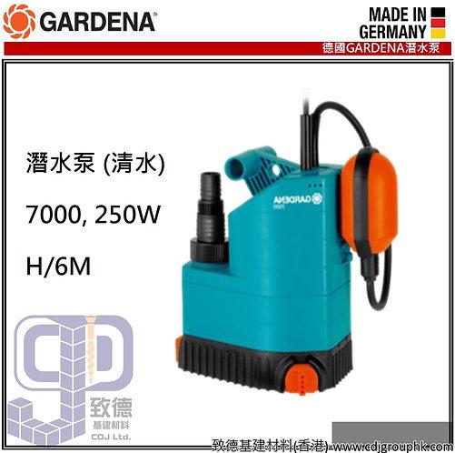 """德國""""GARDENA""""嘉丁園藝-(清水)潛水泵-7000(STMW)"""
