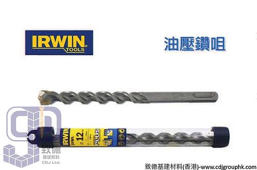 "丹麥""IRWIN JORAN""-四坑油壓鑽咀(13mm X 300mm-19mm X 300mm)-17285360(AE)"