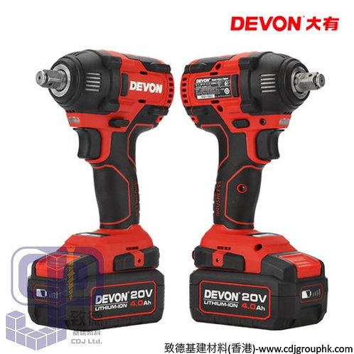 """中國""""DEVON""""大有-電動工具-電扳手<無碳刷>-5733-Li-Puls"""