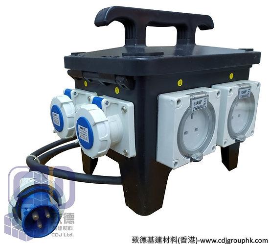 """中國""""APEKS""""-220V防水蘇40A配電膠箱16A-3Px2位+13A-3Px4位連RCD+MCB(IP67+IP66)-960606"""