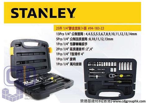 """美國""""STANLEY""""史丹利-25件膠盒套裝卜頭(公制1/4寸)-10030(AE)"""