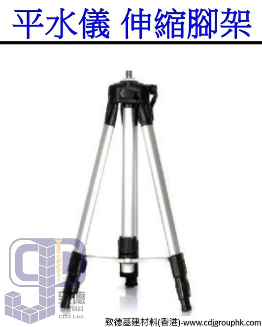 中國-平水儀伸縮腳架1.5米-MJFLL15