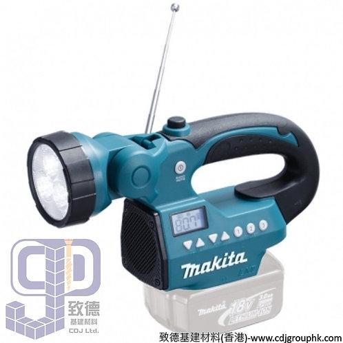 """日本""""MAKITA""""牧田-電動工具-電筒收音機-BMR050"""