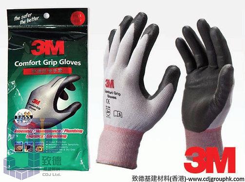 """美國""""3M""""-舒適防滑手套(FREE SIZE)-28400(AE)"""