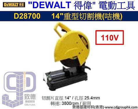 """美國""""DEWALT""""得偉-電動工具-14吋重型切割機(咭機/拮機)110V-D28700"""
