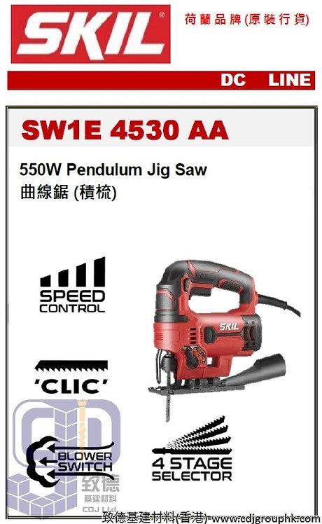 """荷蘭""""SKIL""""-曲線鋸(積梳)550W-SW1E4530AA(STMW)"""
