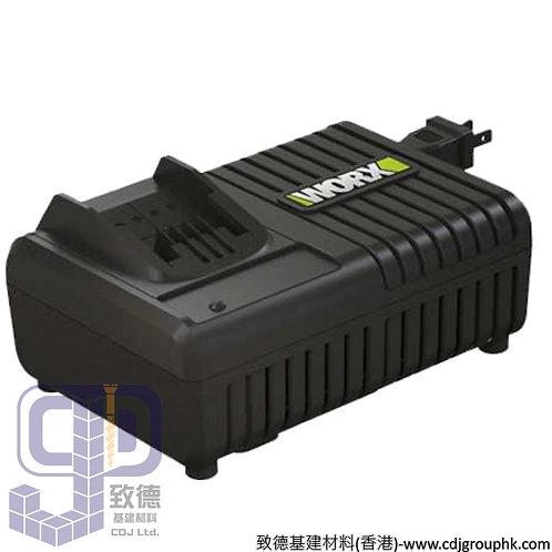 """德國""""WORX""""威克士-電動工具-6A快速充電座(14.4V-20V)-WA3922"""