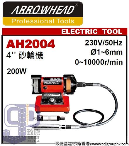 """中國""""ARROWHEAD""""-4吋火石機(砂輪機)-220V-AH2004(STMW)"""
