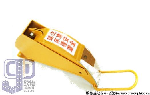 中國-刀尾罩(9寸/10寸/12寸)-DC0020234(TV)