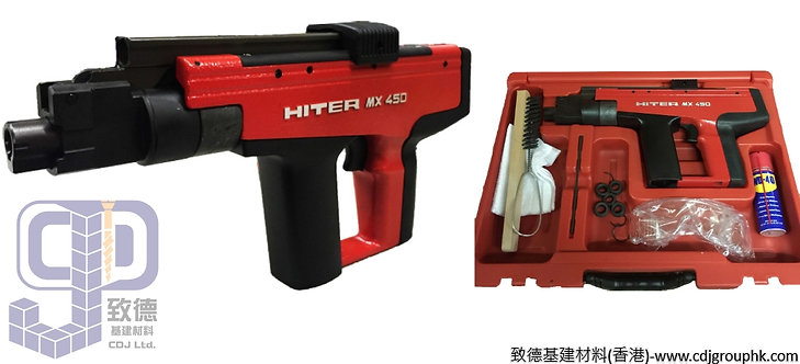 """台灣""""Hiter""""-MX450火藥槍-FF00101(TV)"""