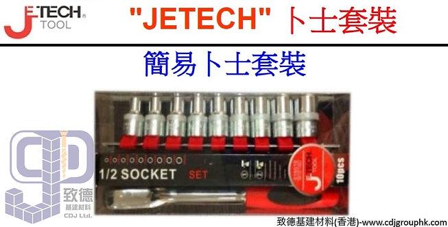 """中國""""JETECH""""捷科-簡易卜士套裝-SK1414SJ38111210"""