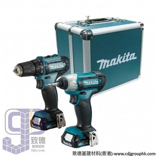 """日本""""MAKITA""""牧田-電動工具-12V充電式套裝(電鑽 DF331D+衝撃起子機TD110D)-CLX201SAX1"""