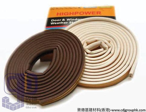 中國-D型隔音風雨貼(6M-啡色.白色)-6859899(AE)