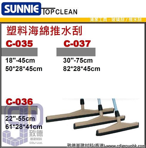 """中國""""SUNNIE""""TOP CLEAN-塑料海綿推水刮-C0357(STMW)"""