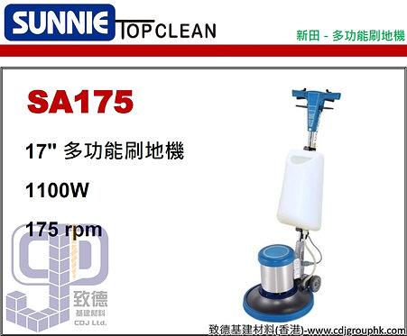 """中國""""SUNNIE"""" TOP CLEAN新田-17''多功能刷地機-SA175(STMW)"""