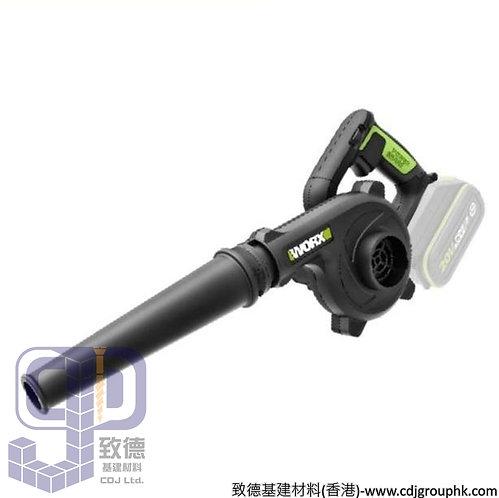"""德國""""WORX""""威克士-電動工具-20V鋰電吹風機(淨機)-WU230.9"""
