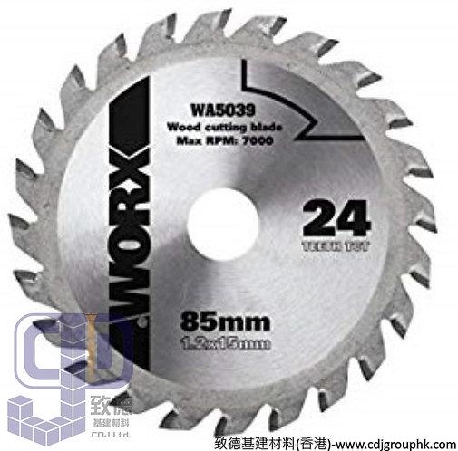 """德國""""WORX""""威克士-電動工具-85mm鋸木片(TCT)-WA5039"""