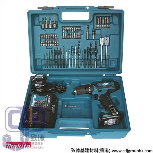 """日本""""MAKITA""""牧田-電動工具-10mm(3/8吋)充電式衝擊電鑽連配件套裝-HP331DSAX1"""