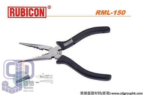 """日本""""RUBICON""""羅賓漢-6寸多用尖咀鉗(RML-150)-15080(AE)"""
