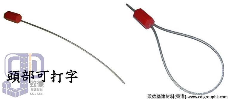中國-快速自封線(線長280mm)-TK17A3QL(WIP)