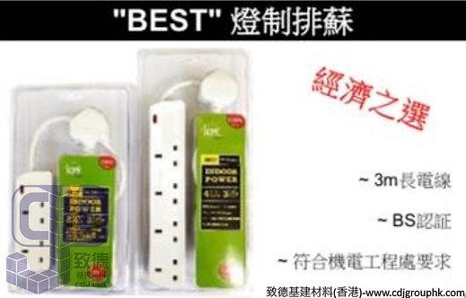 """中國""""BEST""""-燈制排蘇(3米)-120246N3M"""