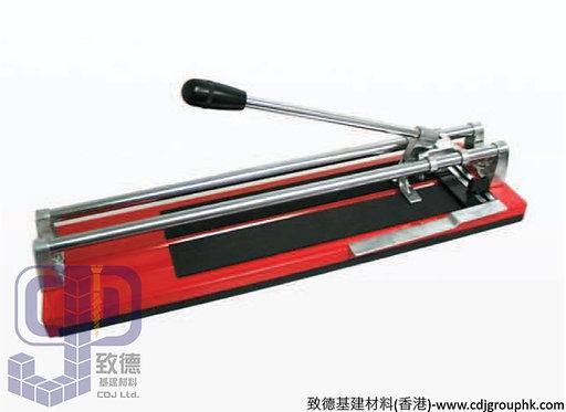 中國-瓦仔機(輕裝400mm/16寸.500mm/20寸)-2001040(AE)