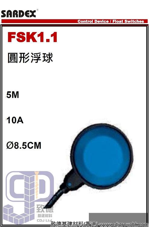 """中國""""SARDEX""""-圓形浮球-FSK1.1(STMW)"""