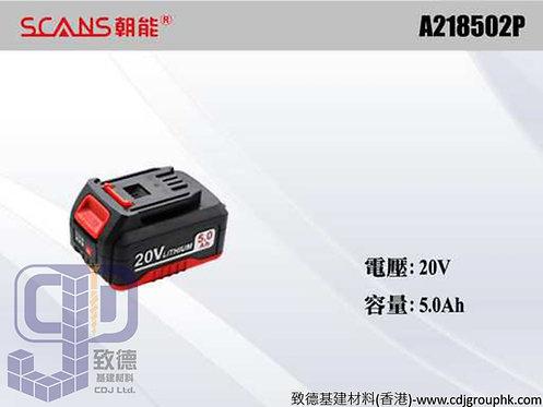 "中國""SCANS""朝能-鋰電池-A218502P(AE)"