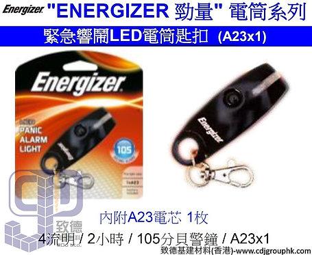 """美國""""ENERGIZER""""勁量-電筒系列-緊急響鬧LED電筒匙扣(A23x1)-PA1A23G"""