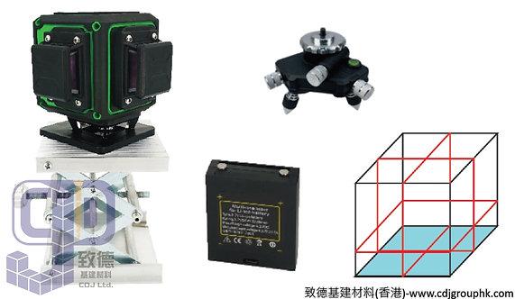 """中國""""MUJINGFANG""""木井方-3D鐳射專業型平水儀(紅光)-S3D12(VT)"""