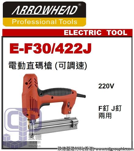 """日本""""ARROWHEAD""""箭牌-電動直碼槍F釘J釘兩用可調速(220V)-EF30422J(STMW)"""