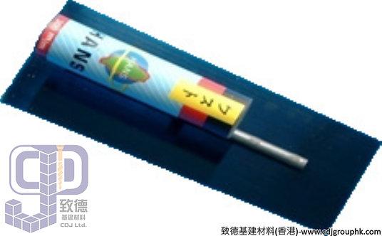 """中國""""地球""""-泥水灰池系列-油池-AE0010102(TV)"""