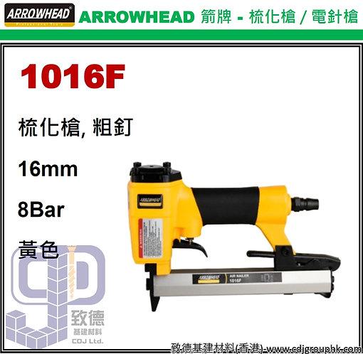 """日本""""ARROWHEAD""""箭牌-粗釘梳化槍-1016FA(STMW)"""