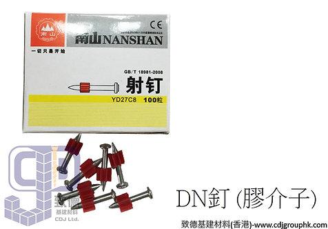"""中國""""NANSHAN""""南山-YD射釘(膠介子27MM,32MM,37MM)-FF0020578(TV)"""