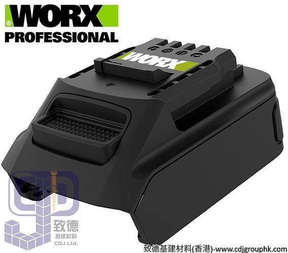 """德國""""WORX""""威克士-電動工具-20V鋰電池轉插器-WA4600"""