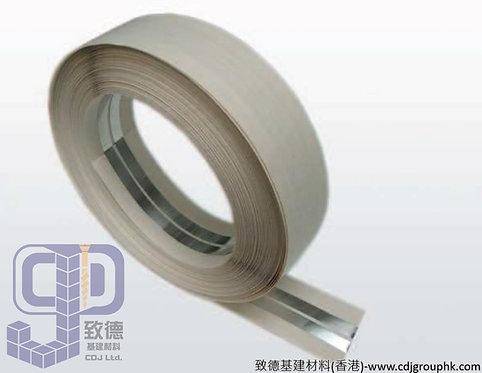 中國-鋁條⻆位補牆紙帶(5cmx30M)-91190(AE)