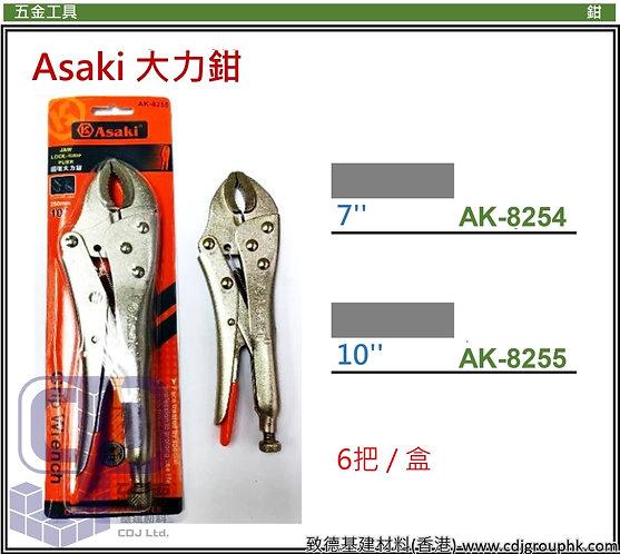 """中國""""Asaki""""雅賽崎-7至10吋大力鉗-AK82545(STMW)"""