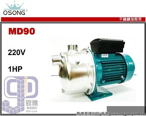 """台灣""""OSONG""""奧森(爽牌)-不銹鋼加壓泵-1HP-MD90(STMW)"""