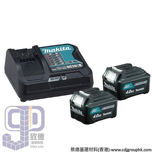 """日本""""MAKITA""""牧田-電動工具-4.0Ah原裝12V 鋰電池連充電座套裝(2電池,1充電座)-40X2DC10SB"""