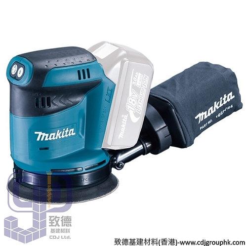 """日本""""MAKITA""""牧田-電動工具-125mm(5吋)充電式平板軌道砂光機-DBO180Z"""
