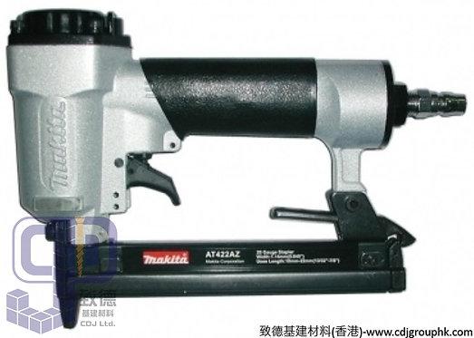 "日本""MAKITA""牧田-電動工具-氣釘槍(碼釘)-AT422AZ"