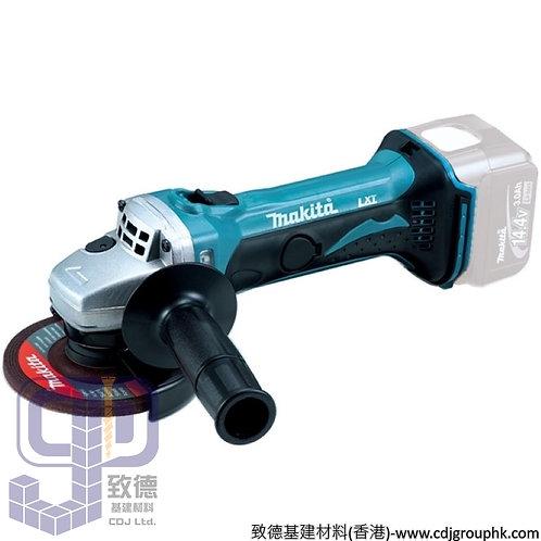"""日本MAKITA""""牧田-電動工具-115mm(4-1/2吋)充電式角向磨光機-BGA450Z"""