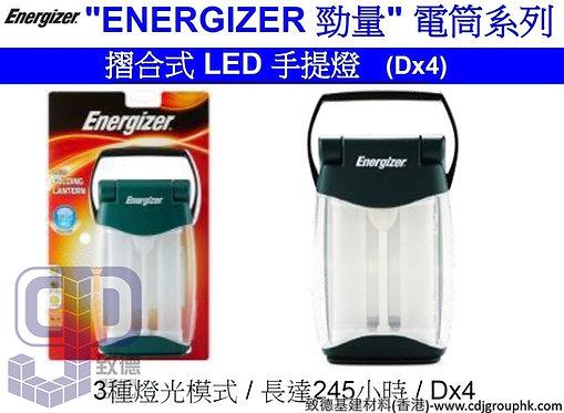 "美國""ENERGIZER""勁量-電筒系列-摺合式LED手提燈(Dx4)-FL452"