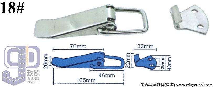 中國-白鋼#18箱扣(26x105+32mm)-TKBX018(WIP)
