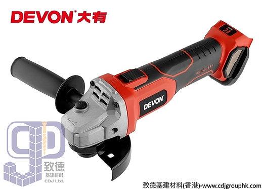 """中國""""DEVON""""大有-電動工具-4寸磨機<無碳刷>-2903Li"""