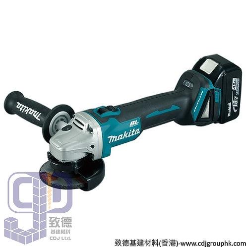 """日本""""MAKITA""""牧田-電動工具-100mm(4吋)充電式角向磨光機-DGA406Z"""