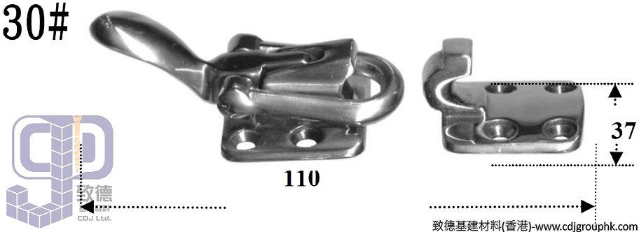 中國-白鋼#30箱扣配彈簧(37x110mm)-TKBX030(WIP)