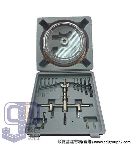 中國-防塵罩自由鑽-DC00401(VT)