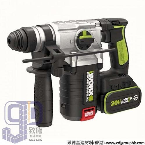 """德國""""WORX""""威克士-電動工具-20V鋰電電錘油壓鑽<無碳刷>(5.0Ah電池x2+充電器)套裝-WU388.3"""